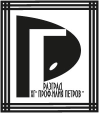 HG_Razgrad