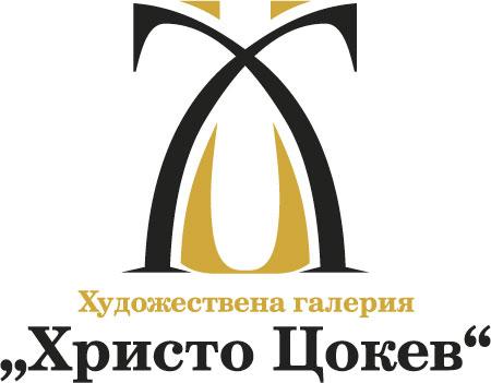 Gabrovo_gallery_logo