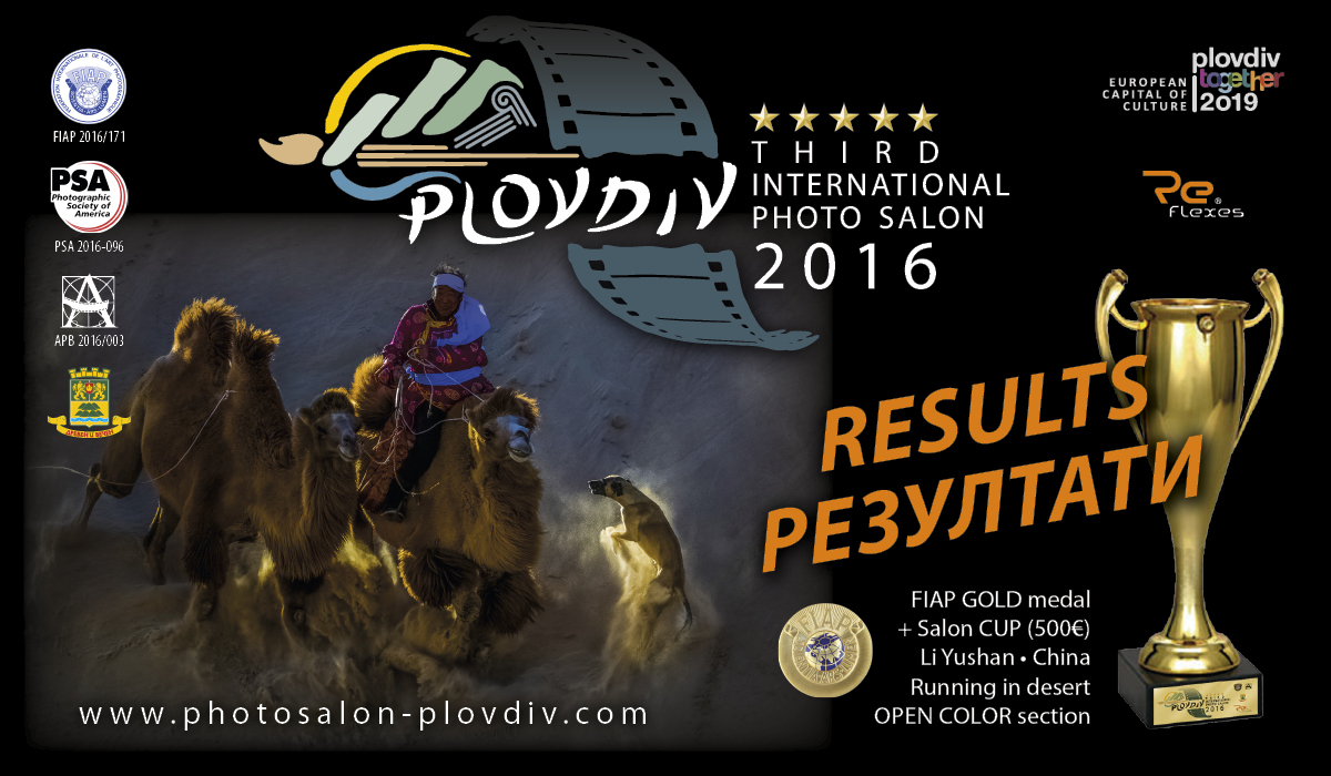 3rd_IPSP'16_RESULTS