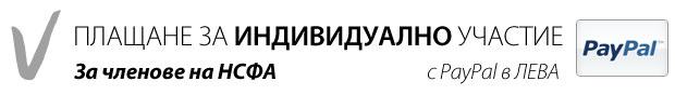 paypal_individual_bg_APB
