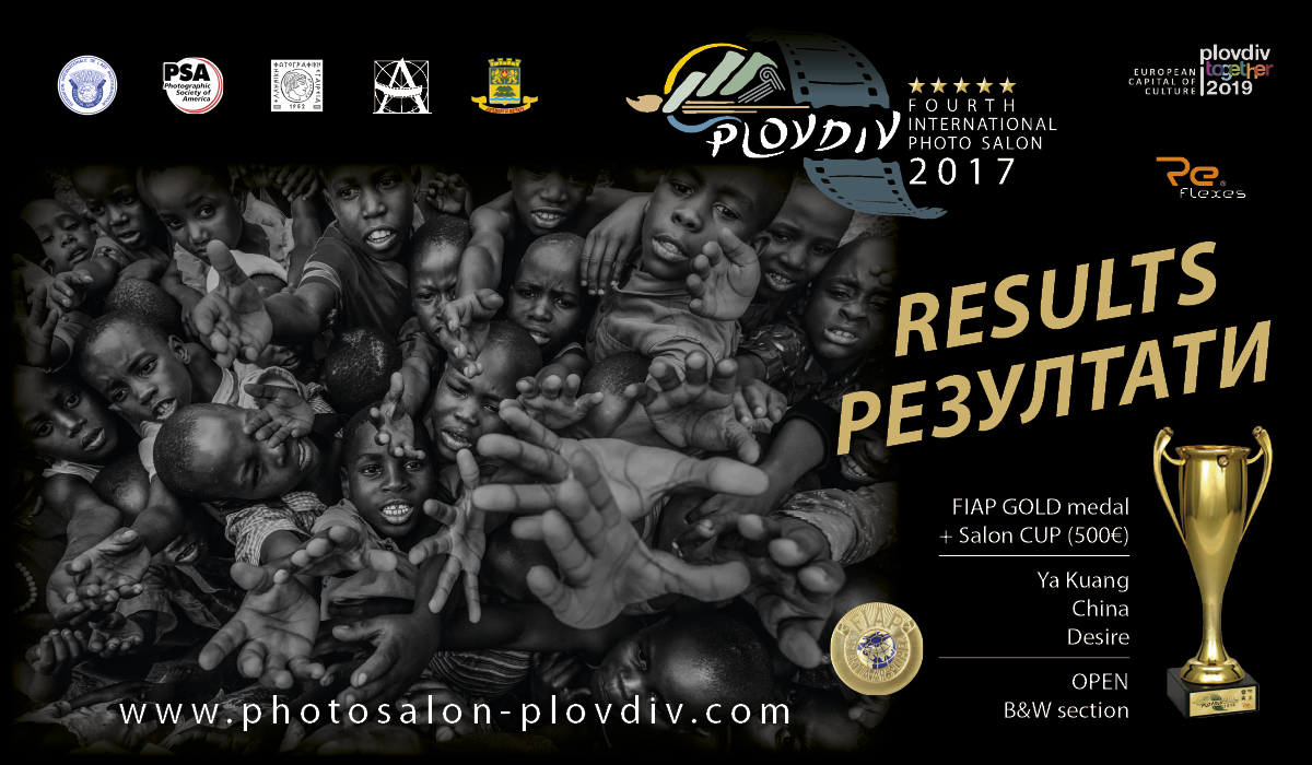 4th_IPSP'17_results