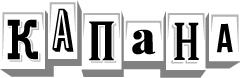kapana_logo