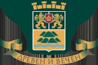 Plovdiv_gerb