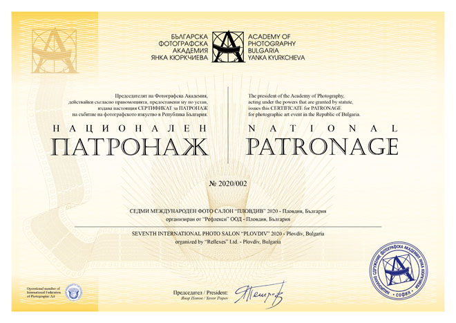 APB_patronage_7th_Plovdiv_2020-002