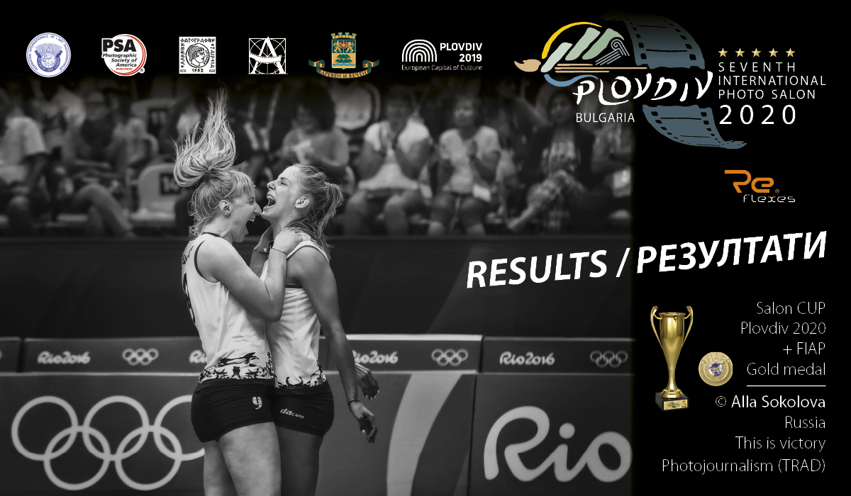 7th_IPS_Plovdiv_banner_RESULTS